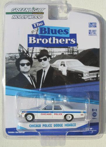 Toys For Brothers : The blues brothers toys ebay