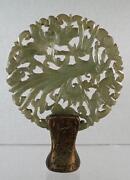 Vintage Chinese Lamp