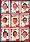 O-PEE-CHEE Set 1972-73 Season Hockey Trading Cards
