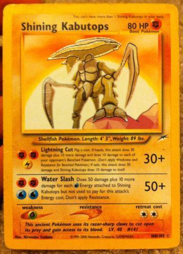 Pokemon Shining Cards