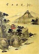 Oriental Silk Painting
