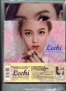 Korea CD