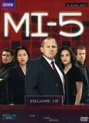 MI-5 DVD