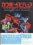 Cowboy Bebop Art Book