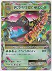 Grass XY Pokémon Individual Cards