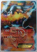 Pokemon Cards Heatran
