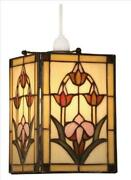 Glass Ceiling Light Shades