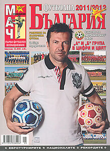 Bulgaria-Football-Season-Preview-2011-2012-Bulgarian-Soccer-Magazine