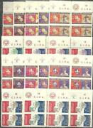Boy Scout Stamps