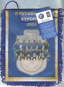 Greece 2004 Euro