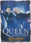 Adam Lambert DVD