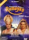 Ramayan DVD