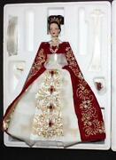 Faberge Barbie