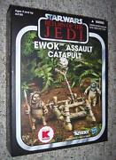 Vintage Star Wars Ewok