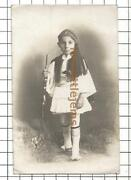 Greek Postcards