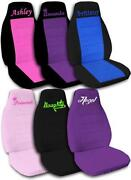 Personalized Seat Covers