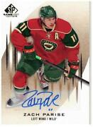 Minnesota Wild Game Used