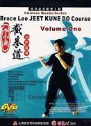 Jeet Kune do DVD