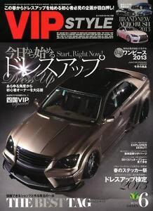 Vip Car Ebay