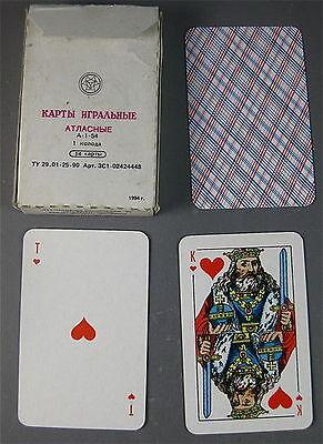 JEU DE CARTES PUBLICITAIRE STANDARD 1 x 54 PIECES , MARQUE DE VODKA SOVIÉTIQUE