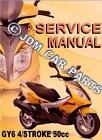 Scooter Repair Manual