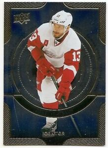 2013/14 ud shining stars pick any number with price offer