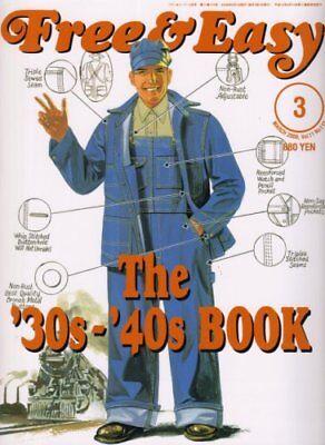 Free & Easy magazine March 2008 '30s~'40s BOOK / Men's Fashion Culture magazine