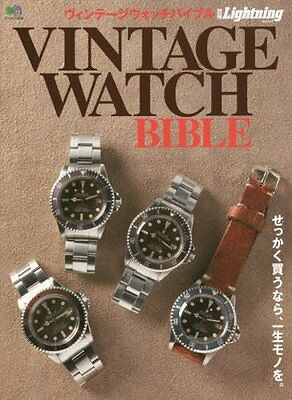 Vintage Watch Bible book Rolex detail photo speed master