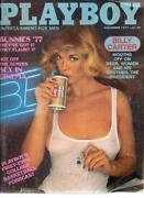 Billy Carter Beer