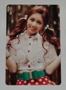 T-ara Card