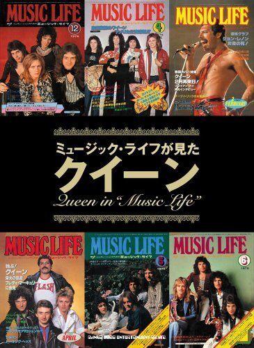NEW QUEEN MUSIC LIFE JAPAN MAGAZINE Photo BOOK Chronicle VTG 70s Freddie Mercury