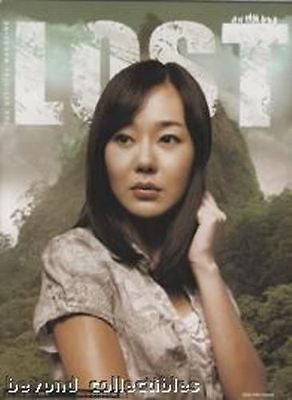 LOST OFFICIAL MAGAZINE - SUN-HWA KWON VARIANT COVER - YUNJIN KIM # 8B