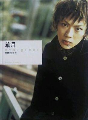 Kazuki Raphael Photo Album Evergreen Japan Visual Kei Music 2001 Japan