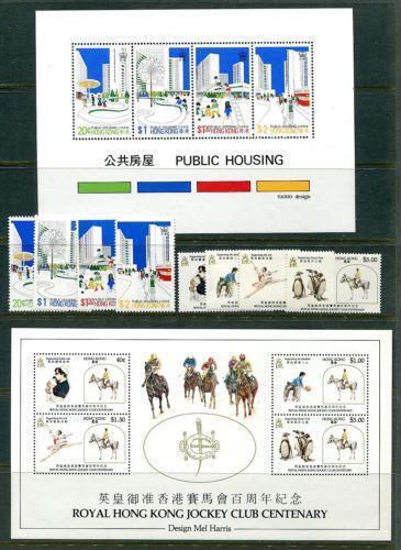 hong kong jockey club ebay. Black Bedroom Furniture Sets. Home Design Ideas