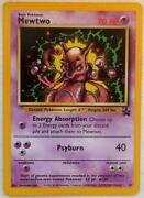 Pokemon Promo Cards
