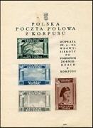 Poland Souvenir Sheet