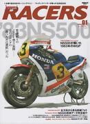 Honda Motorcycle Models