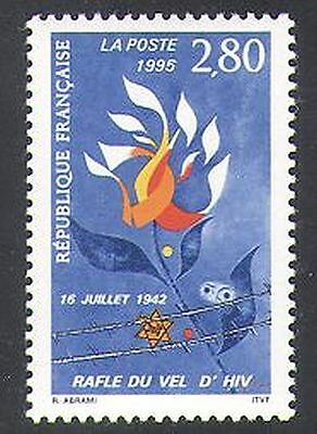 FRANCE 1995 WWII/INTERNMENT/BARBED WIRE/STAR/EYES/FLOWER/ANIMATION 1V N37134