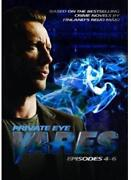 Private Eyes DVD