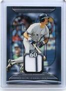 Don Mattingly Topps Baseball Cards