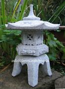 Japanische Granitlaterne
