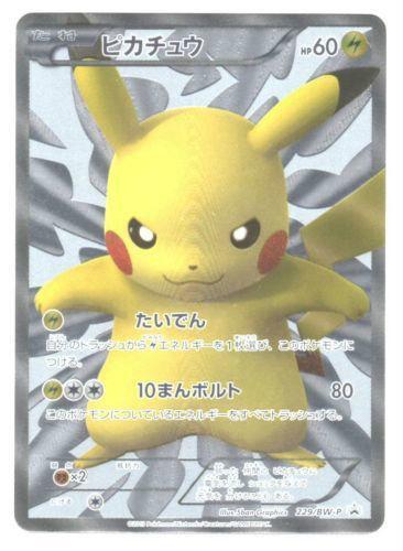 Pikachu Promo Card Ebay