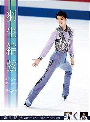 YUZURU HANYU Olympic Pyeong Chan Gold Wall Calendar 2018 figure skater Japan FS