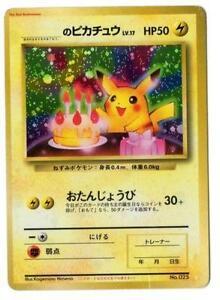 pikachu card ebay