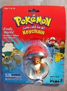 Pokeball Keychain