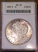 1890 Morgan Silver Dollar MS 65