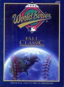 1992 World Series
