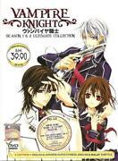 Vampire Knight DVD