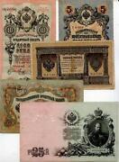 1 Ruble 1898