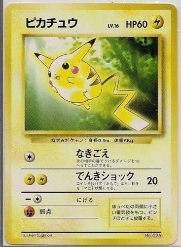 pokemon gold card pikachu ebay